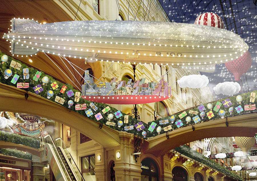 GUM shopping centre Christmas design